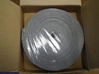 セラミック耐熱バンド20m5cm