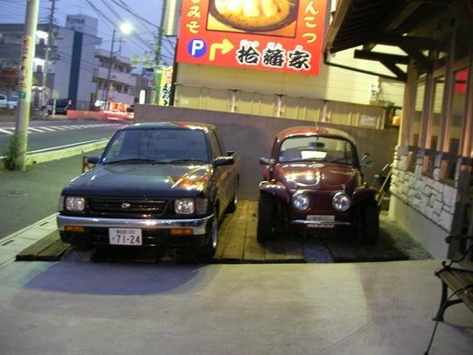 駐車場 (3)