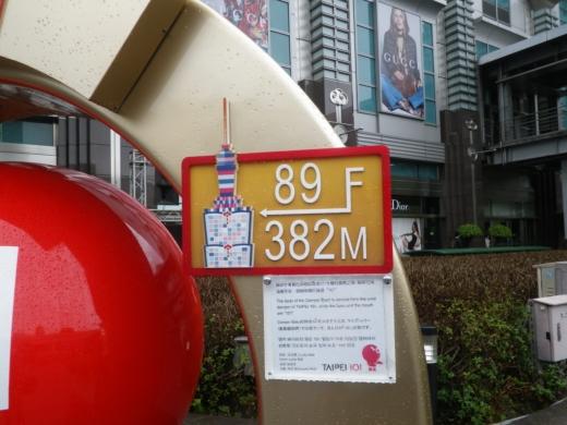 2015台湾 (26)