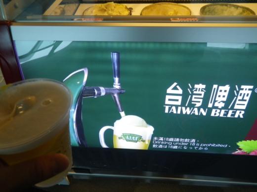 2015台湾 (27)