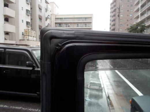雨漏り? (5)