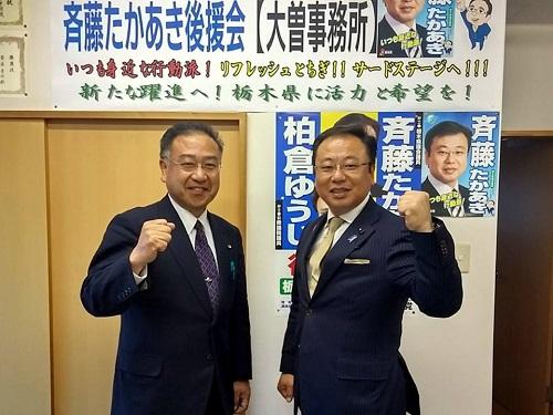 駒場昭夫 宇都宮市議と!