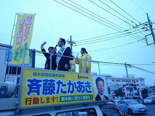 県議選2日目(出利葉様投稿より)