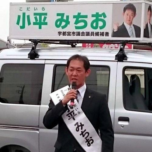 宇都宮市議会議員選挙 告示!その2①