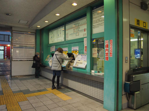 20150410・妙正寺川駅17