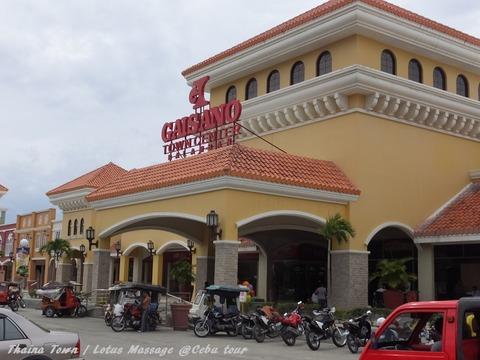 GAISANO TOWN CENTER  BALAMBAN