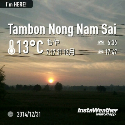instaweather_20141231_071757.jpg