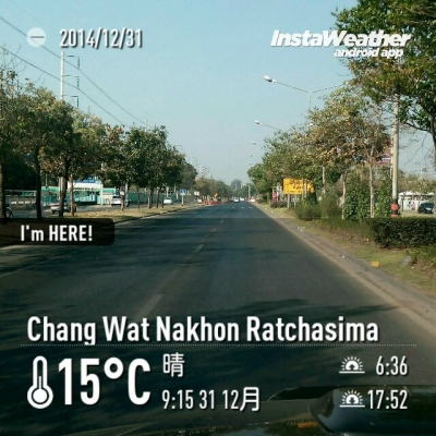 instaweather_20141231_091508.jpg
