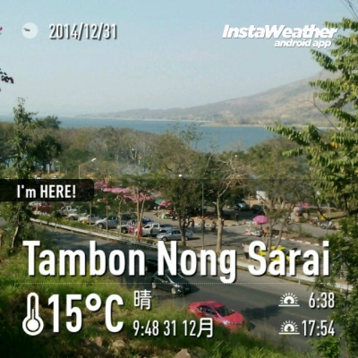 instaweather_20141231_094820.jpg