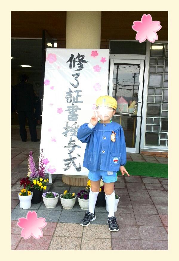 fc2_2015-03-19_09-29-50-826.jpg
