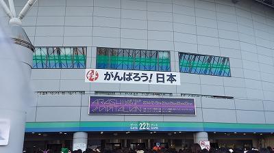 20141223_153646.jpg