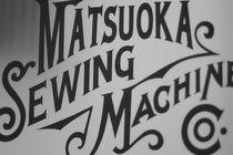 matsuokasewingmachine