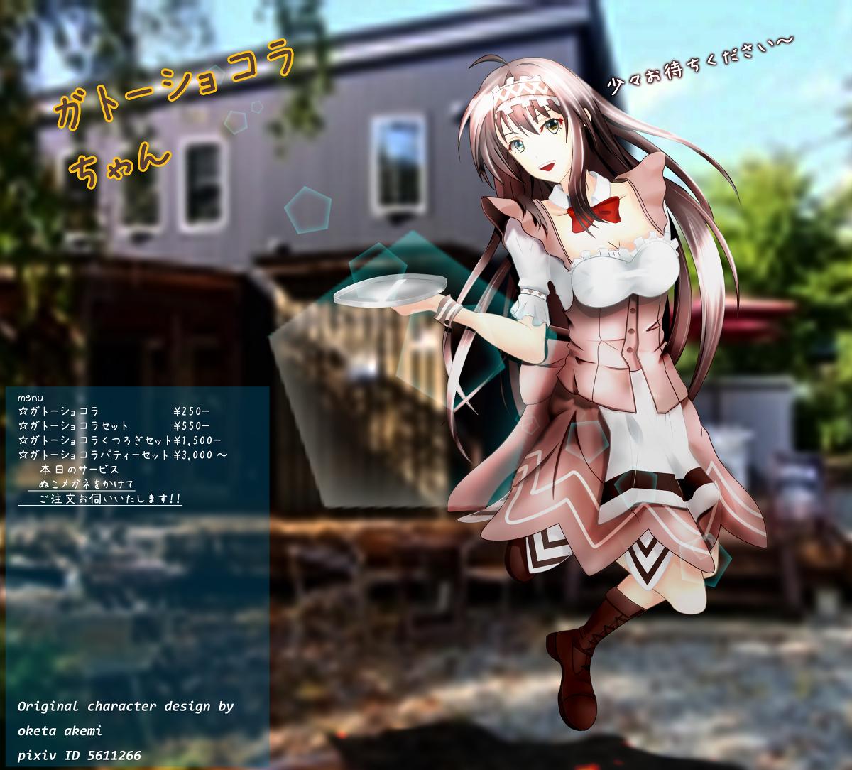 50029727_p0_master1200.jpg