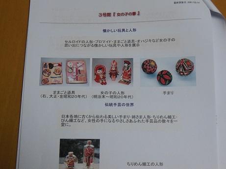 DSCN1693.jpg