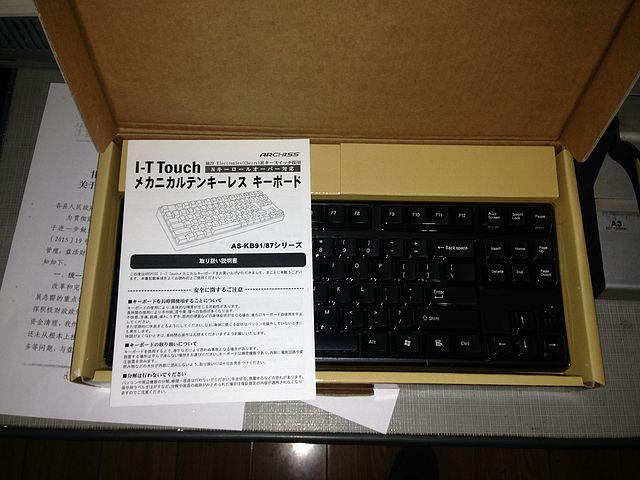 AS-KB87T_04.jpg