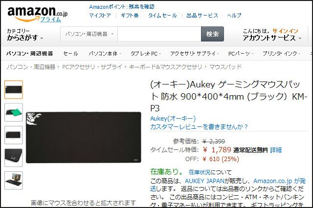 Aukey_KM-P3_01.jpg