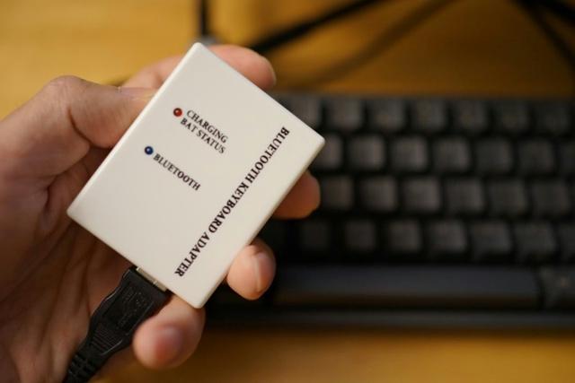 Bluetooth_Keyboard_Adapter_01.jpg
