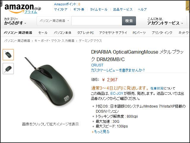 DRM26_01.jpg