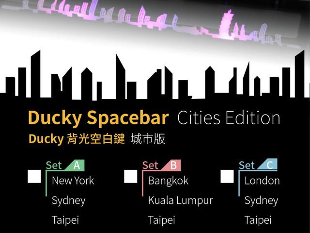 Ducky_Spacebar_Cities_Edition_02.jpg