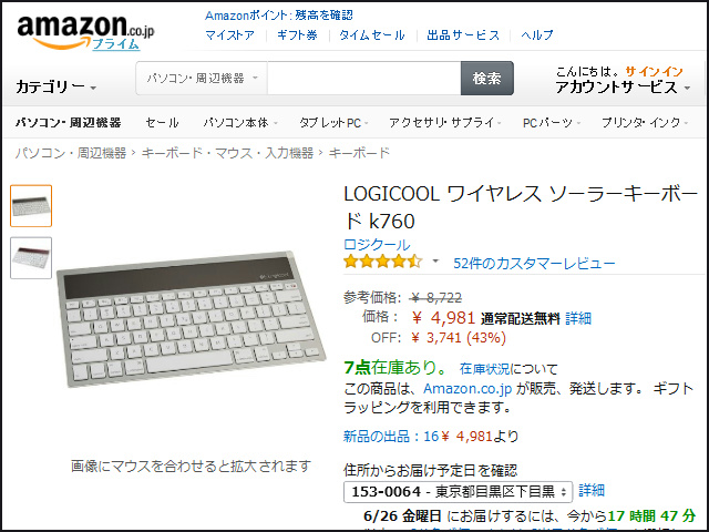 K760_001.jpg