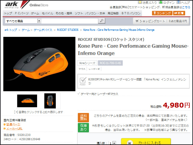Kone_Pure_Color_01.jpg