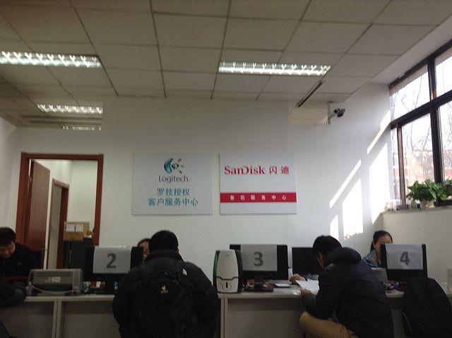Logitech_China_Support_03.jpg
