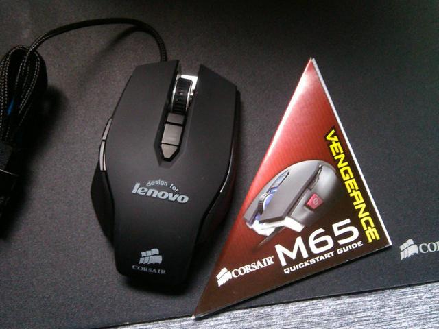 M65-Lenovo_01.jpg