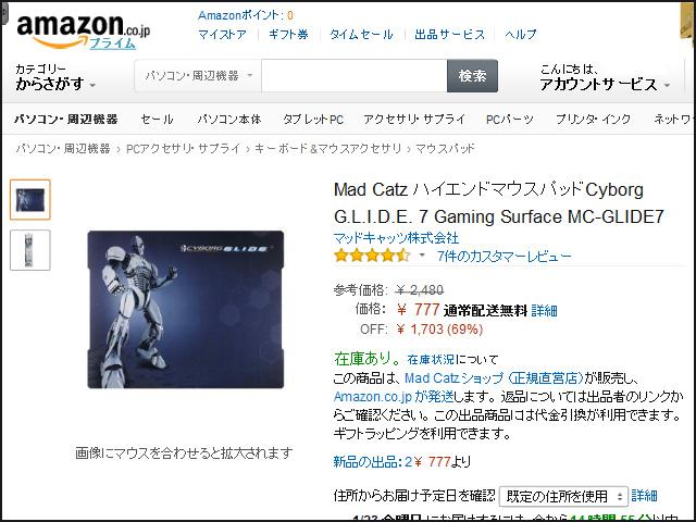MC-GLIDE7_09b.jpg