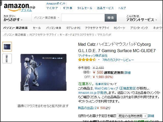 MC-GLIDE7_14.jpg