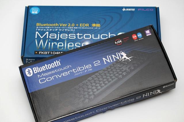 Majestouch_Wireless-Convertible2_01.jpg