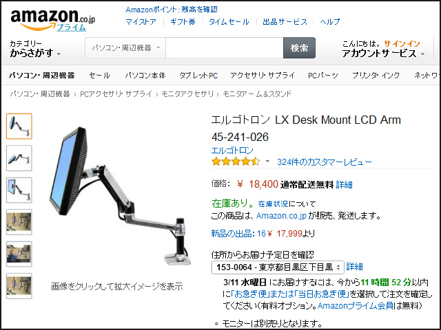 MonitorArm_1503_02.jpg