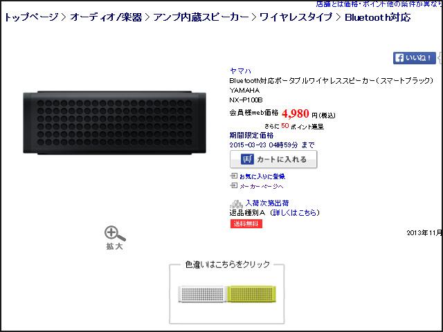 NX-P100_16.jpg