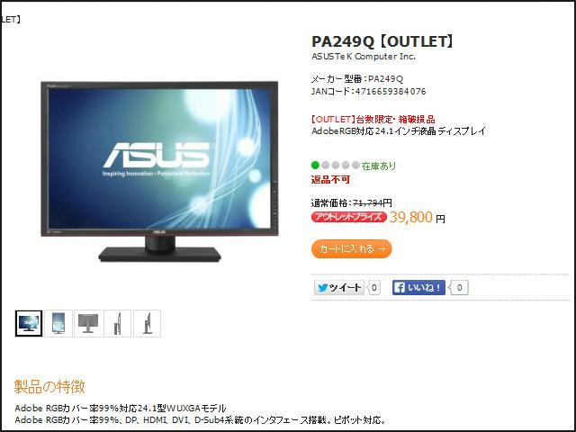PA249Q_19.jpg