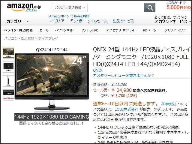 QX2414_LED_144_01.jpg