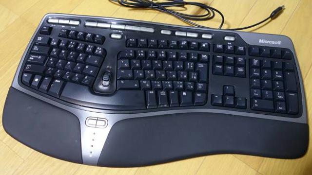 Saekano_Keyboard_06.jpg