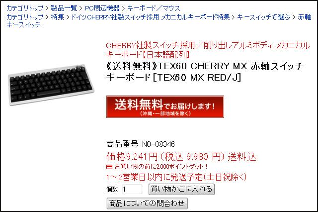 TEX60_11.jpg