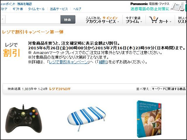 Wedge_Mobile_Keyboard_Amazon_03-.jpg