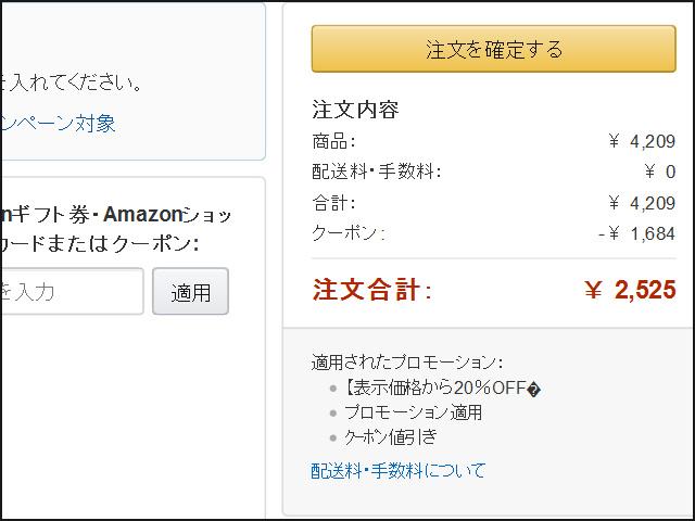 Wedge_Mobile_Keyboard_Amazon_04.jpg