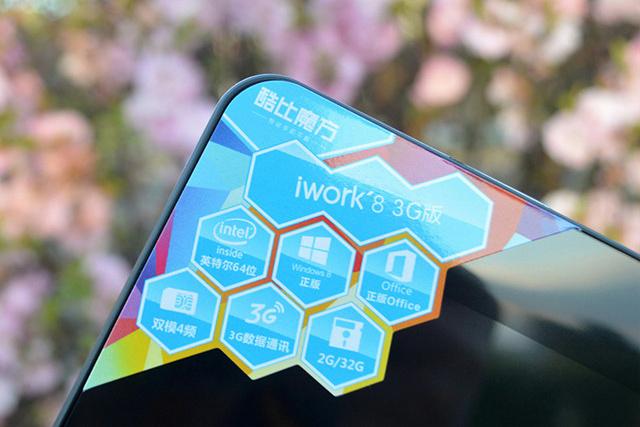 iwork8-3G_06.jpg