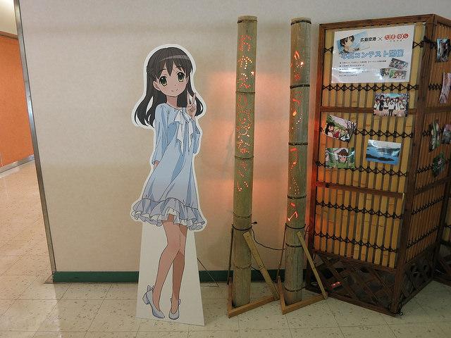 tamayura_hiroshima-airport_07.jpg