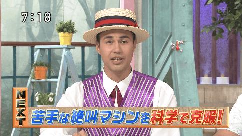 目がテン苦手な絶叫マシンを克服する方法 日本テレビ