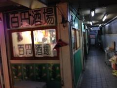 100円酒場ぼこ:外観