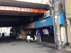 岩田屋酒店:外観