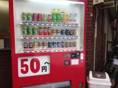 西成の自販機
