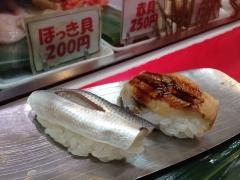 さくら寿司:寿司