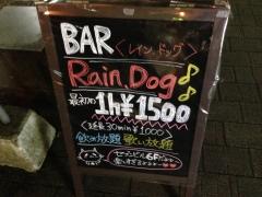 Rain.Dog:看板