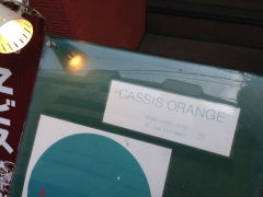 CASSIS ORANGE:看板