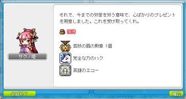 Maple150309_194202.jpg
