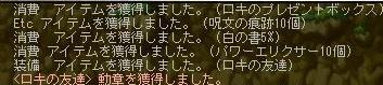 Maple150402_200053.jpg