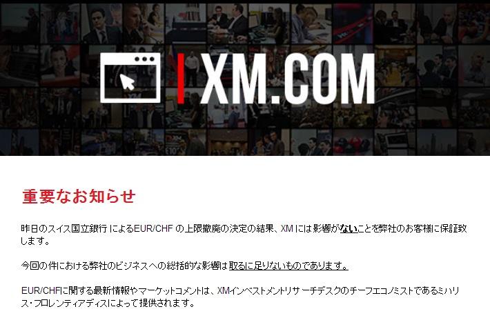 xnnmmmm2105117.jpg